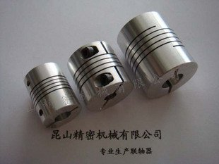 2 couplings 10mm to 14mm ebay 251009617349.jpg