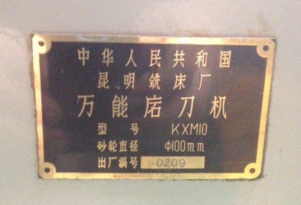 KMX10 Universal Cutter Grinder 4.jpg