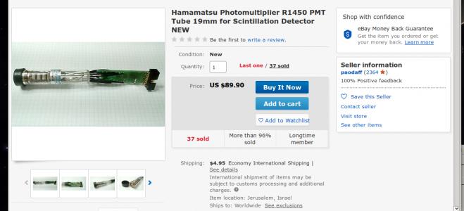 Hamamatsu Photomultiplier.png