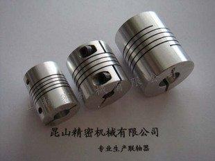 2 couplings 10mm to 14mm ebay 251009617349.jpg