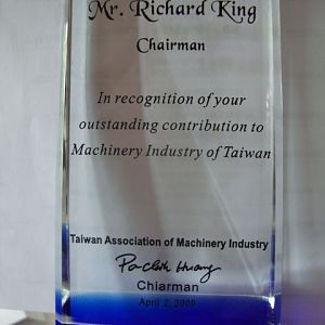 Tami award 2