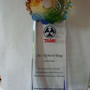 Tami award I received for teach machine building for over 30 years in Taiwan.