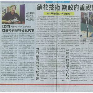 rich.news.1